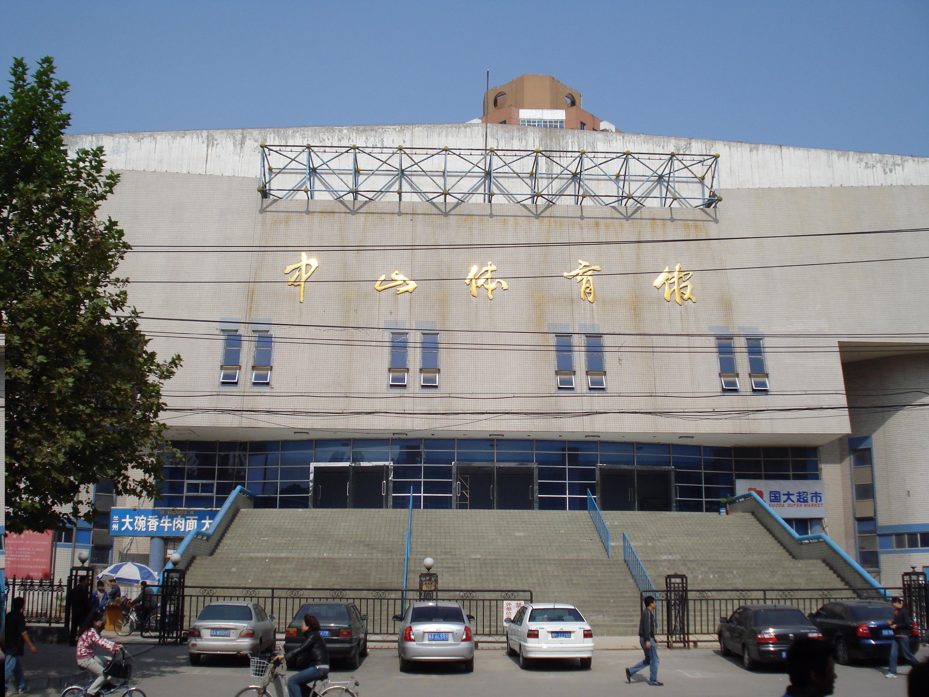 Shijiazhuang zhongshan stadium